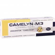 Camelyn M3 tepalas 25g