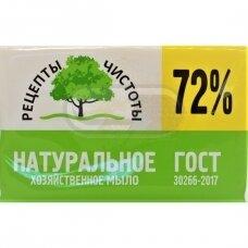 Natūralus ūkiškas muilas 72 % 250 g